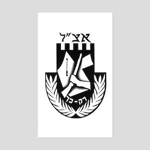 The Irgun (Etzel) Logo Sticker (Rectangle)
