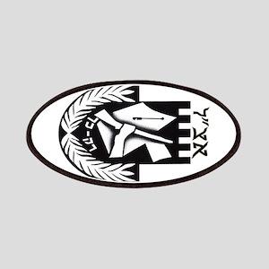 The Irgun (Etzel) Logo Patch