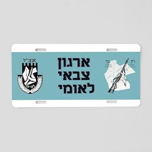 The Irgun (Etzel) Logo Aluminum License Plate