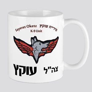 Sayeret Oketz Mug