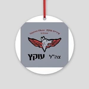 Sayeret Oketz Ornament (round)