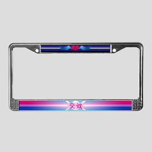 BDSM License Plate Frame