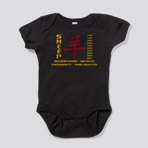 Year of The Sheep Characteristics Baby Bodysuit