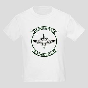 Sayeret Matkal Kids Light T-Shirt