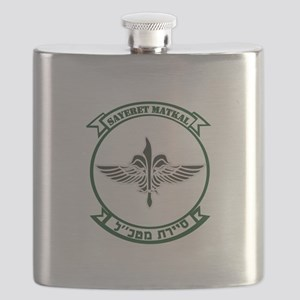 Sayeret Matkal Flask
