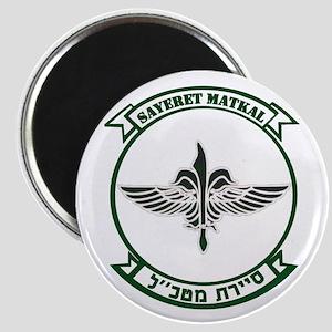 Sayeret Matkal Magnet Magnets