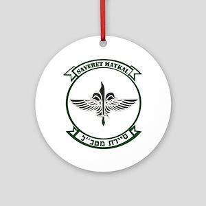 Sayeret Matkal Ornament (round)