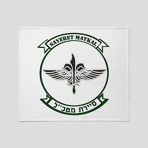 Sayeret Matkal Throw Blanket