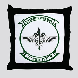 Sayeret Matkal Throw Pillow