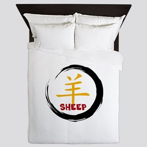 Chinese Zodiacc Character Sheep Queen Duvet