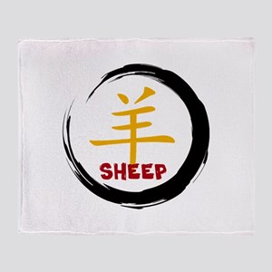 Chinese Zodiacc Character Sheep Throw Blanket