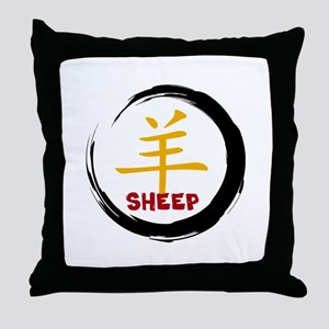 Chinese Zodiacc Character Sheep Throw Pillow