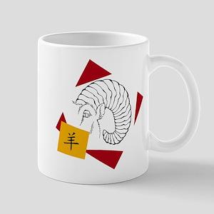 Chinese Zodiac Symbol Sheep Mug