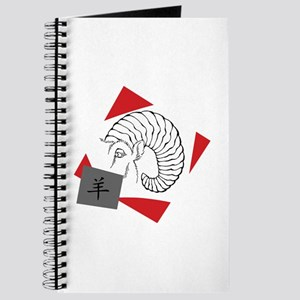 Chinese Zodiac Character Sheep Journal