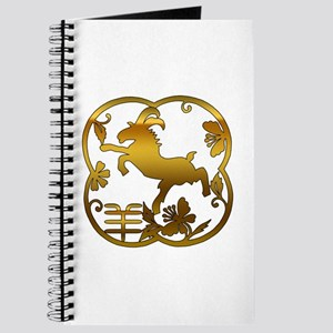 Chinese Year of The Goat Ram Sheep Journal