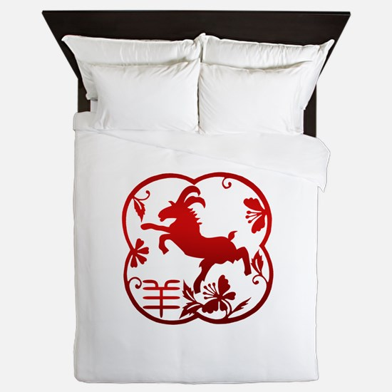 Chinese Zodiac Goat Sheep Ram Queen Duvet