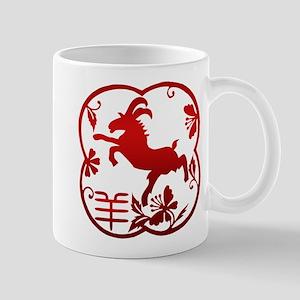 Chinese Zodiac Goat Sheep Ram Mug