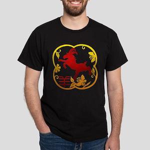 Chinese Zodiac Goat Sheep Ram Dark T-Shirt