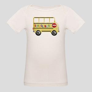 cute yellow school bus T-Shirt