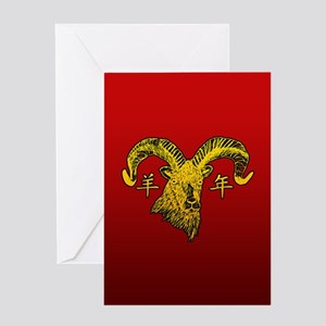 Chinese Zodiac Year of The Sheep Greeting Card