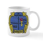 USS GURNARD Mug