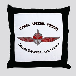 Sayeret Duvdevan Throw Pillow