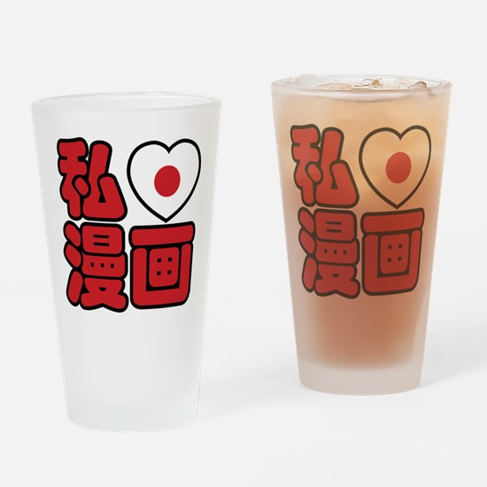 I Heart [Love] Manga // Nihongo Japanese Kanji Dri