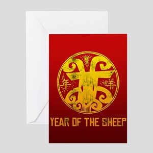 Chinese Zodiac Symbol Sheep Greeting Card