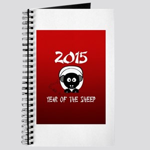 Funny Year of The Sheep 2015 Journal