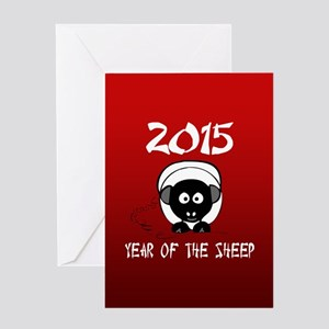 Funny Year of The Sheep 2015 Greeting Card