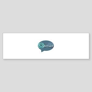 kolena mase7eyeen Bumper Sticker