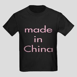 Made in China Kids Dark T-Shirt