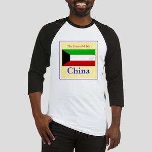 China, the emerald isle Baseball Jersey