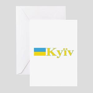 Kyiv, Ukraine Greeting Cards (Pk of 10)