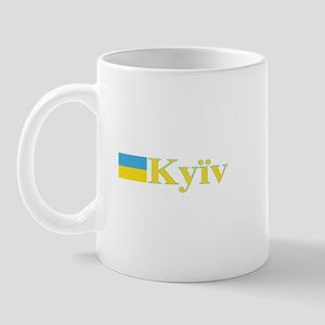 Kyiv, Ukraine Mug