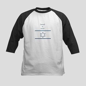 Israel Is Real Baseball Jersey