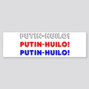 Putin Khuilo (bumper) Bumper Sticker