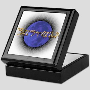 """""""Blue Moon Samhain"""" Keepsake Box"""