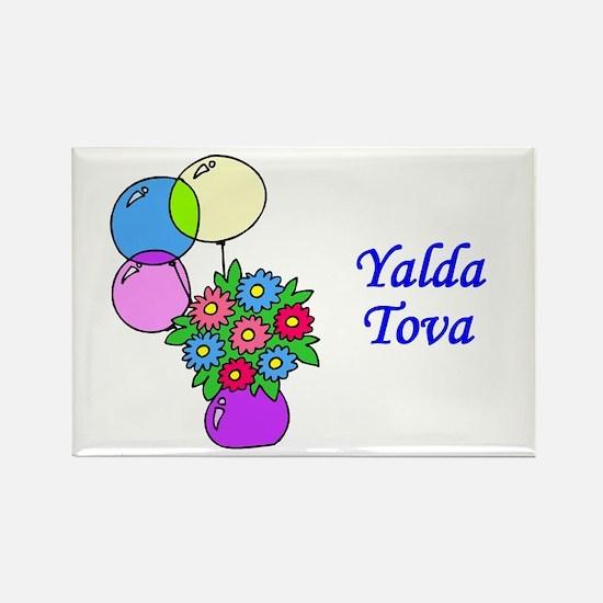 Jewish Hebrew Yalda Tova Rectangle Magnet