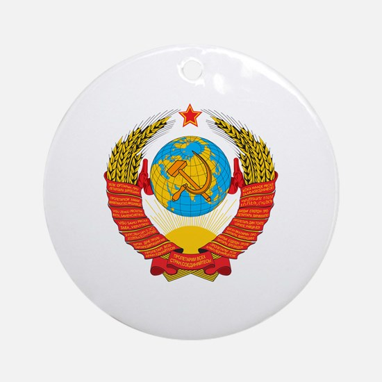 Cute Soviet Round Ornament