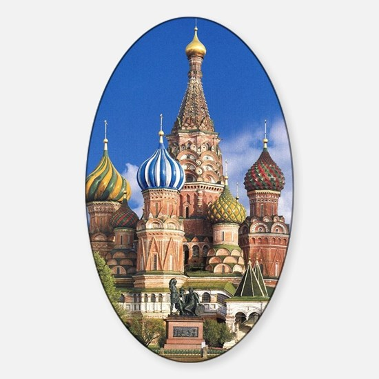 Cute Basil Sticker (Oval)