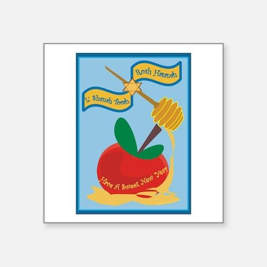 Rosh Hashanah Sticker