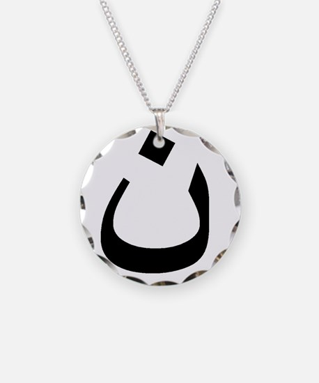 Funny Muslims Necklace