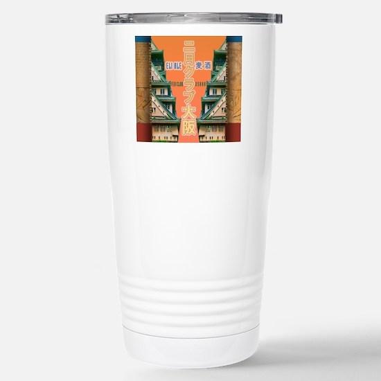 feb-club-osaka Stainless Steel Travel Mug