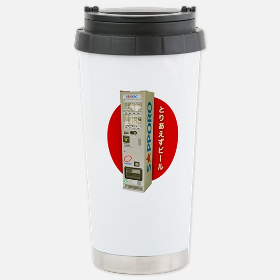 start with a beer Stainless Steel Travel Mug