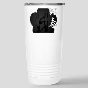 wc-yip-man Stainless Steel Travel Mug