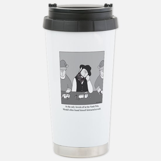 Mendel Stainless Steel Travel Mug