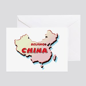 China Map Greeting Cards (Pk of 10)