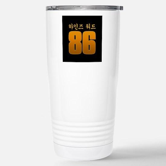 Hines 86 Stainless Steel Travel Mug