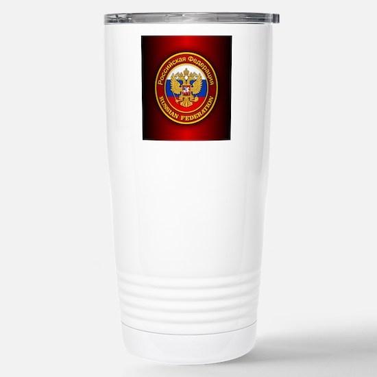 Russia COA (keepsake) Stainless Steel Travel Mug